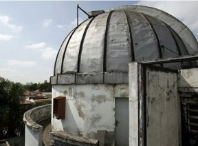 Foto da cúpula da antiga sede da DF Vasconcelos.