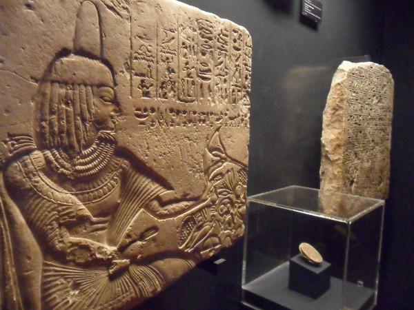 Estela (objeto em pedra individual, ou seja, monolíticos) exposta no Museo Gregoriano Egizio - Vaticano. Foto: ViniRoger.