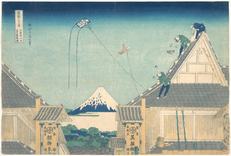 Mitsui Shop at Surugacho in Edo - Katsushika Hokusai (1830-1832). Fonte: The Metropolitan Museum of Art